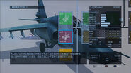 Aircraft Tree
