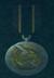 AC5 Lightning Hammer Medal.png