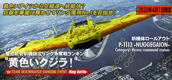 Yellow Whale Ranking Tournament Banner.png