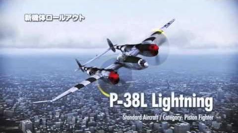 Ace Combat Infinity - Update 11 Trailer (Japanese)