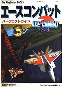 Ace Combat Perfect Guide Cover.jpg