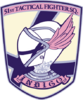 Indigo Emblem.png