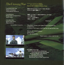 AC5 OST The Unsung War Lyrics.jpg