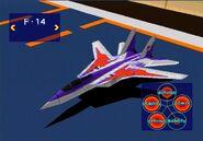 F-14 hangar 2 (AC)