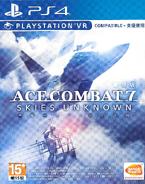 AC7 PS4 Box Art Chinese