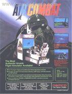 Air Combat - 1992 - Namco Limited