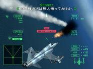 AC5 Open War Drone Kill