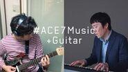 【エースコンバット】ACE7メインテーマを演奏してみた~ギター編~