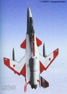 F-3FSD Shinden II Master Fille