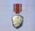 Ace x sp medal air guardian.png