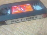 Sunao Katabuchi ACE04 VHS 2