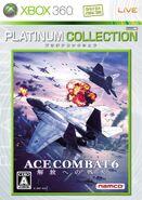 Ace Combat 6 Platinum Box Art Japan