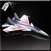 "Su-33 ""AC"" Skin -01"