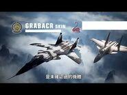 PS4、XboxOne、PC-STEAM 《空戰奇兵7 未知天際》繁體中文版「25週年DLC - 實驗機體系列組合包」
