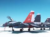 Sol Squadron