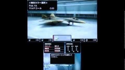 ACE COMBAT 3D CROSS RUMBLE Aircraft Color -List 04-
