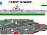 The Great Revolution Class Carrier