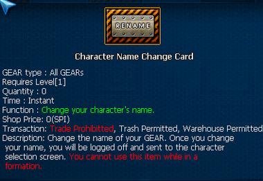Name change card.png