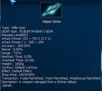 Hyper Drive.png