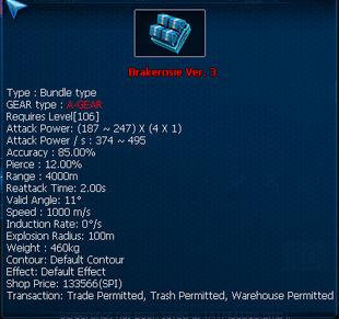 BreakerosieV3.png