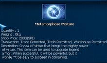 Metamorphose mixture.png