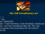 Elite skill strengthening card