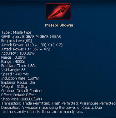 MeteorShower.png