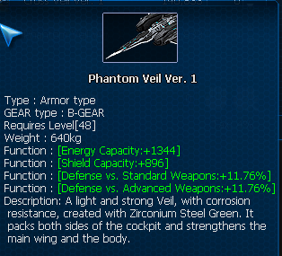Phantom Veil.png