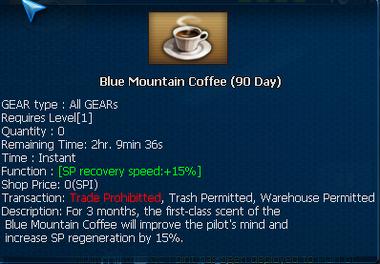 Coffee charm.png