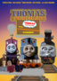Thomas And The Magic Railroad T'AWS&A Film Poster