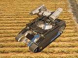 Terminator AGS-30