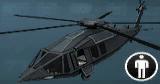 AoA Icon Shadowhawk GAU-19