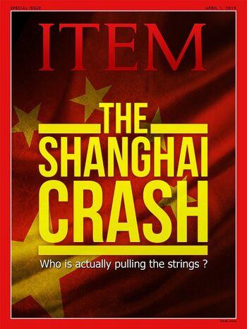 AoA Item Cover 2019 Shanghai Crash.jpg