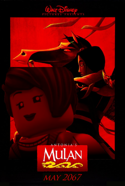 AMPromoPoster1.png