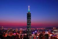 Taipei101.png