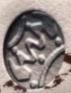 Julien Symbol
