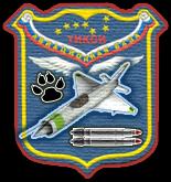 AoW Avatar MiG21