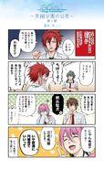 Anime ACTORS-Tensho Gakuen Nichijou- Comic 13
