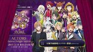 【3 15発売】ACTORS - Deluxe Delight Edition - 【全曲XFD】
