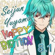 Seijun Yuyama Happy Birthday