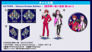 Itto and Uta featured in Deluxe Dream Edition