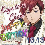 Kagetora Chono Happy Birthday