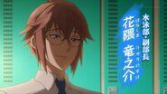 Ryunosuke Hanakuma Introduction