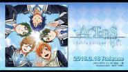 【3月16日発売】ACTORS - Extra Edition - BEST【全曲クロスフェード】