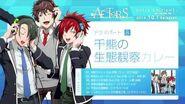 【10 1発売】ACTORS - Extra Edition 1 -feat