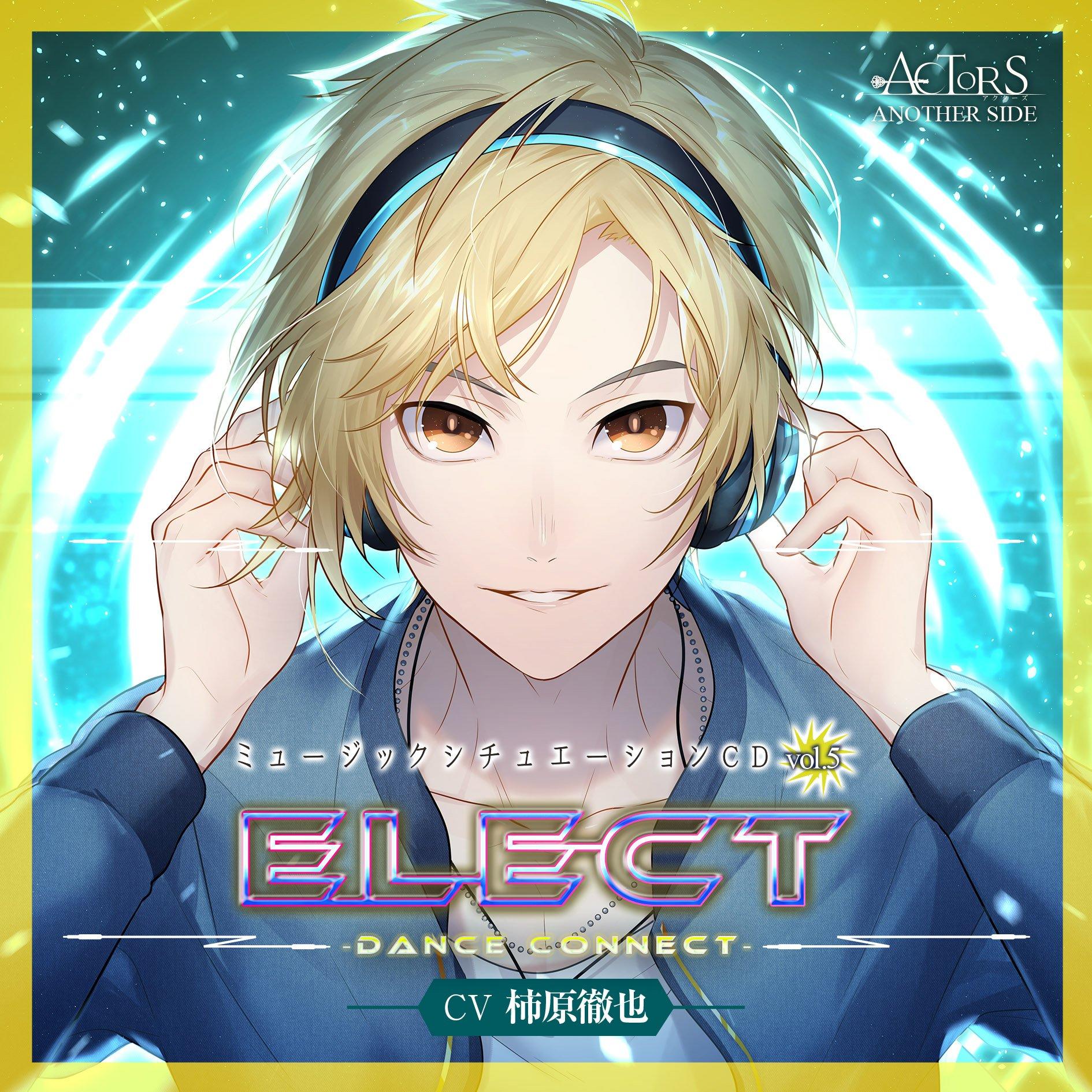 ACTORS ELECT ~Dance Connect~.jpg