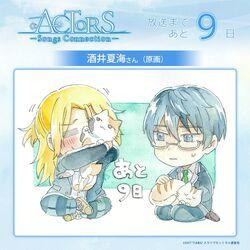 Ryo and Satsuma 9 days till Broadcasting Illustration.jpg