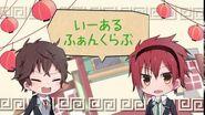 【ACTORS】いーあるふぁんくらぶ 小野友樹×江口拓也【フルPV】