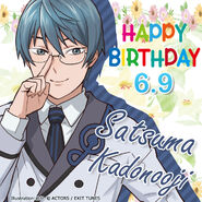 Happy Birthday Satsuma Kadonooji