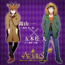 ACTORS Deluxe Delight Edition Hajime and Masaru.jpg